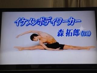 写真11.JPG